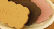 BiSCUiT for iPhone4/4s/5